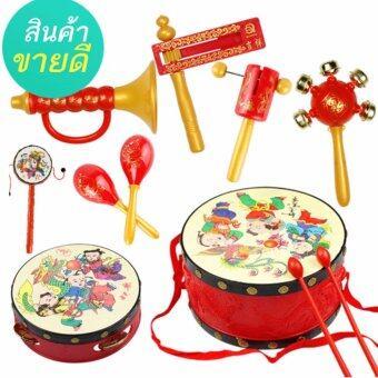 Baby Musical Instrument ชุดกลอง เครื่องดนตรีเด็กเล่นสไตล์จีน 8 ชิ้น - Chinese Style