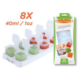 Baby Cubesกล่องเก็บอาหารเด็กสำหรับแช่ช่องแข็ง ขนาด 1 OZ.