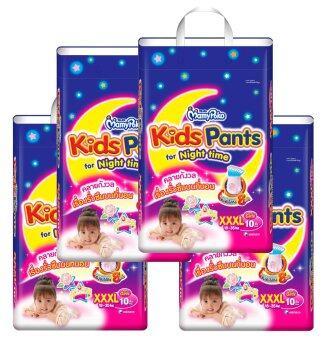 ขายยกลัง!Mamy poko Kids Pants Night time XXXL10 แพ็ค 4 (สำหรับเด็กหญิง)