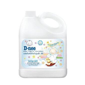 ขายยกลัง! D-nee น้ำยาปรับผ้านุ่ม กลิ่น Cotton soft แบบแกลลอน ขนาด 3000 มล. (4 แกลลอน/ลัง)