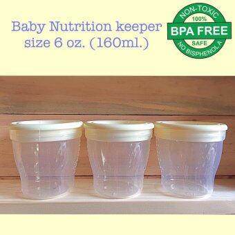 ถ้วยอาหารเด็ก ถ้วยอาหารทารก ถ้วยเก็บน้ำนม Baby Food Keeper /Baby Cup / Food storage size 6 oz.(160ml) แพค 3 ถ้วย แถม ขวดนม 2 ออนซ์ 1 ใบ มูลค่า 120 บาท
