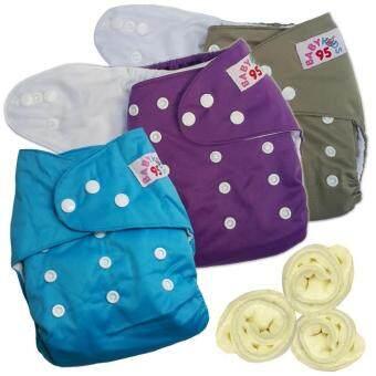 กางเกงผ้าอ้อมกันน้ำ+แผ่นซับไมโครฯ Size:3-16กก. เซ็ท3ตัว (Grey/Purple/Blue)(Multicolor Others)