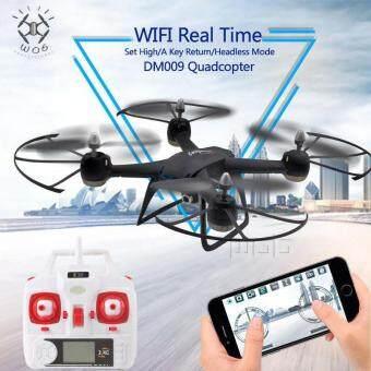 Drone ติดกล้องความละเอียดสูง WiFi พร้อมระบบถ่ายทอดสดแบบ Realtime(NEW มีระบบ ล็อกความสูงได้)สีดำ
