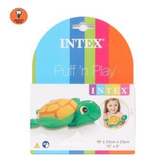 ของเล่นในน้ำ เต่าน้อย Baby Turtle Water Toys INTEX