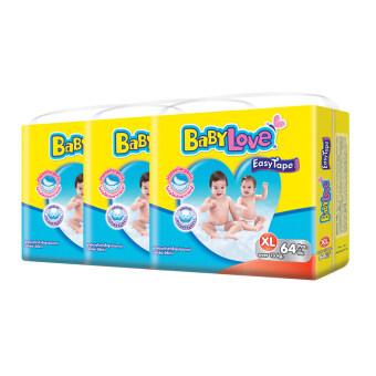 ขายยกลัง! ผ้าอ้อมแบบเทป BabyLove - รุ่น Easy Tape ไซส์ XL 3 แพ็ค 192 ชิ้น (แพ็คละ 64 ชิ้น)