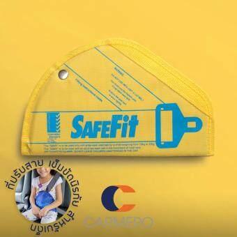 Carmero ที่ปรับระดับ ที่ปรับสาย เข็มขัดนิรภัย เซฟตี้เด็ก คาร์ซีท ซีทเบลท์ รถยนต์ Seat Belt Adjuster Car Safety Cover Strap