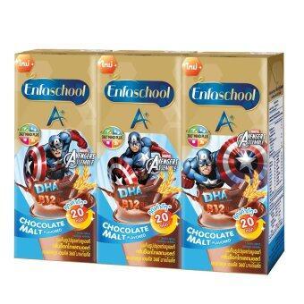 ขายยกลัง! Enfaschool A+ Avengers นม UHT กลิ่นช็อกโกแลตมอลต์ 180 มล. (24 กล่อง)