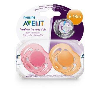 Philips AVENT จุกนมหลอก 6-18 เดือน แพคคู่(BPA Free) สี ชมพู-ส้ม
