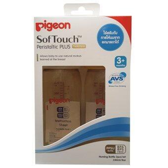 Pigeon พีเจ้นขวดนมสีชา PPSU ขนาด 240มล. พร้อมจุกนมเสมือนการให้นมมารดารุ่นพลัส SofTouch ไซส์ M แพ็ค 2 ขวด