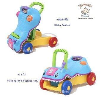 Thaiken 2in1 รถผลักเดิน ขาไถ ไดโนเสาร์ (สีฟ้า)