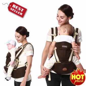 เป้อุ้มเด็ก Hip Seat Carrier แบบ 3 in 1 สามารถใช้ได้ตั้งแต่แรกเกิด ถึง 3 ปี (สีน้ำตาล/ครีม)