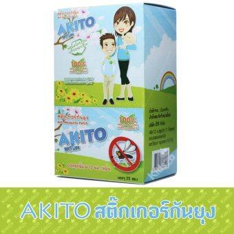 Akito แผ่นแปะกันยุง (25 ซอง/กล่อง)