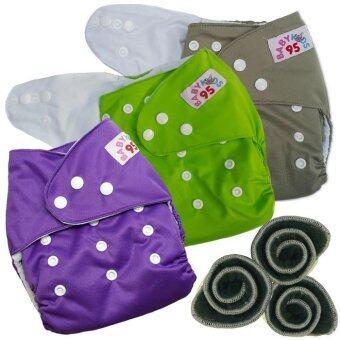 BABYKIDS95 กางเกงผ้าอ้อมกันน้ำ+แผ่นซับชาโคล Size:3-16กก. เซ็ท3ตัว (Grey/Green/Purple)