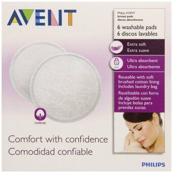 Philips AVENT แผ่นซับน้ำนมแบบซักได้ Washable Nursing Pads, 6-Count