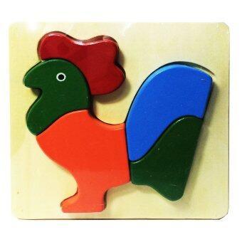 ของเล่นไม้เสริมพัฒนาการสำหรับเด็ก จิ๊กซอว์ไม้รูปสัตว์ (ลายไก่) Wood Toy Jigsaw Chicken for Kids