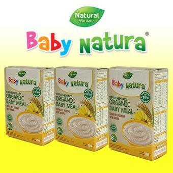 Baby Natura อาหารเสริมออร์แกนิกสำหรับทารกและเด็กเล็กอายุุ6เดือนถึง3ปี (รุ่นแพค3)