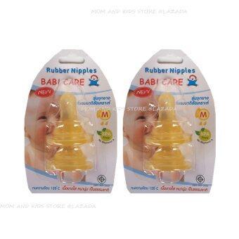 Babi Care จุกนมยางธรรมชาติ 2-3 เดือน ไซส์ M รุ่น คลาสสิค 2ชิ้น/แพ็ค (แพ็ค 2)