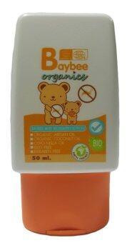 BAYBEE โลชั่นกันยุงสำหรับเด็ก ออร์แกนิค กลิ่นตะไคร้หอม 50g.