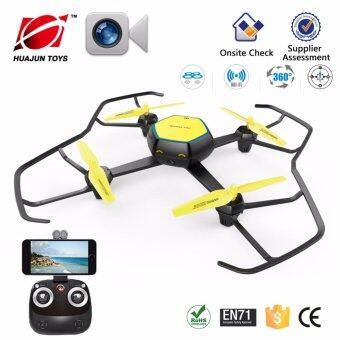 Drone สุดน่ารัก ระบบ WIFI ติดกล้อง พร้อมระบบถ่ายทอดสดแบบ Realtime(NEW มีระบบ ล็อกความสูงได้) สีเหลือง