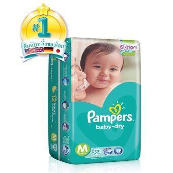 Pampers ไซส์ M แพ็คละ 52 ชิ้น ผ้าอ้อมเด็กแบบเทป รุ่น Baby Dry (image 1)