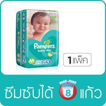 Pampers ไซส์ M แพ็คละ 52 ชิ้น ผ้าอ้อมเด็กแบบเทป รุ่น Baby Dry (image 0)