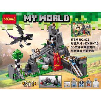 Harga ตัวต่อ Decool no822 My World 2in1
