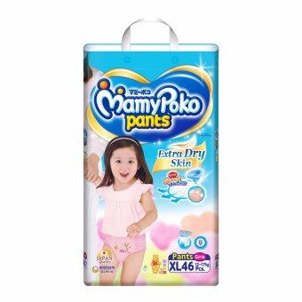 Mamy Poko Pant กางเกงผ้าอ้อม รุ่น Extra Dry Skin - Girl size XL แพค 46ชิ้น