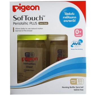 Pigeon พีเจ้นขวดนมสีชา PPSU ขนาด 160มล. พร้อมจุกนมเสมือนการให้นมมารดารุ่นพลัส SofTouch ไซส์ SS แพ็ค 2 ขวด