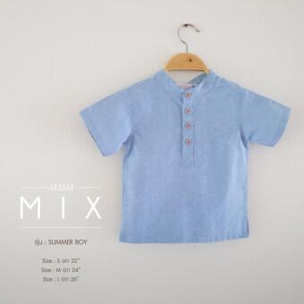 MamaMIX เสื้อลูกชาย (6เดือน - 5ขวบ) รุ่น Summer Boy (สีฟ้า)