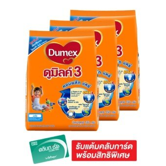 DUMEX ดูเม็กซ์ นมผงสำหรับเด็ก ดูมิลค์ 3 คอมพลีตแคร์ รสจืด 550 กรัม (แพ็ค 3 ถุง)