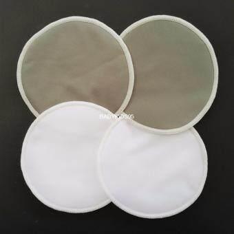 BABYKIDS95 แผ่นซับน้ำนม ซักได้ กันน้ำ 4 ชิ้น (สีขาว/เทา)