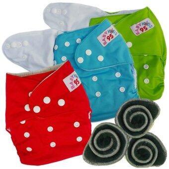 BABYKIDS95 กางเกงผ้าอ้อมกันน้ำ+แผ่นซับชาโคล Size:3-16กก. เซ็ท3ตัว (Green/Blue/Red)