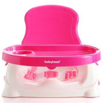Babyhood เก้าอี้กินข้าวเด็กแบบพกพา - สีชมพู