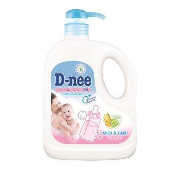 Pack 3 น้ำยาล้างขวดนมและจุกนม D-Nee แบบขวด 900 มล.