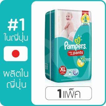 Pampersไ ซส์ XL 36 ชิ้น กางเกงผ้าอ้อมเด็ก แพมเพิร์ส รุ่น Baby Dry Pants (image 0)