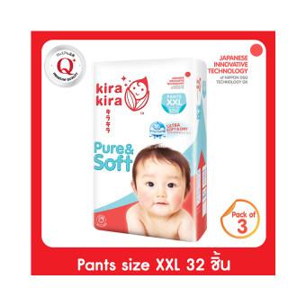 ขายยกลัง! Kira Kira กางเกงผ้าอ้อม เพียวร์แอนด์ซอฟต์ ไซส์ XXL 3 แพ็ค (96 ชิ้น)