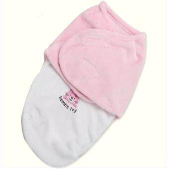ผ้าห่มห่อตัวเด็กทารก รุ่นทูโทน (สีชมพู ) - Baby Two tone Towel (Pink)