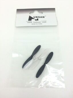 Hubsan (อะไหล่ Hubsan ของแท้) ใบพัด H107C,D (ขาว-ดำ)