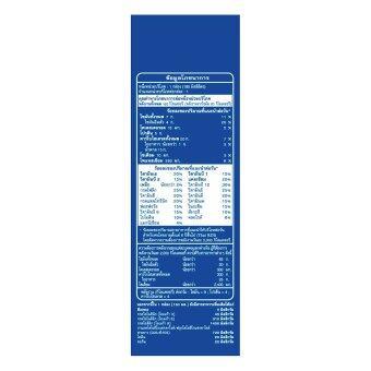 ขายยกลัง! Dumex Hi-Q 1+ นม UHT รสน้ำผึ้ง 180 มล. (36 กล่อง) (image 2)