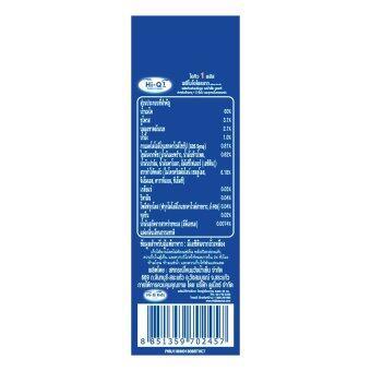 ขายยกลัง! Dumex Hi-Q 1+ นม UHT รสน้ำผึ้ง 180 มล. (36 กล่อง) (image 3)