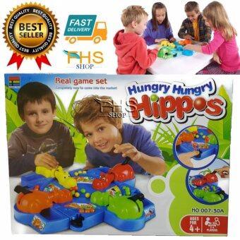 FHS HUNGRY HUNGRY HIPPOS เกมส์ฮิปโปกินลูกบอล เล่นสนุกทั้งครอบครัว