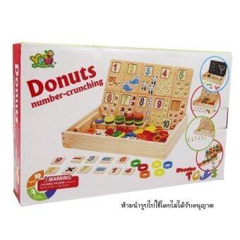 Donut Number Crunching ของเล่นไม้ 3 In1