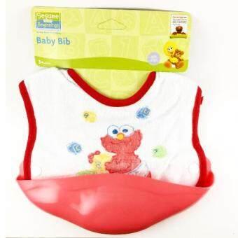 Litty Baby Bib ผ้ากันเปื้อนเด็ก