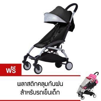 Baby Stroller - สีดำ(แถมฟรี พลาสติกคลุมกันฝน สำหรับรถเข็นเด็ก)