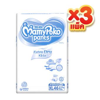 Mamy Poko กางเกงผ้าอ้อมไซส์ XL 138 ชิ้น รุ่น Extra Dry Skin Toy Box กล่องเก็บของเล่น (เด็กชาย) (image 1)