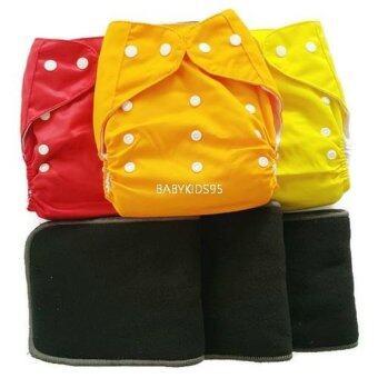 BABYKIDS95 กางเกงผ้าอ้อมซักได้ กันน้ำ TPU + แผ่นซับชาโคลหนา5ชั้น (Red,Orange,Yellow)