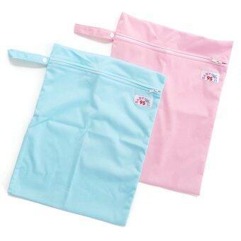 BABYKIDS95 ถุงผ้ากันน้ำ 1 ช่อง สำหรับใส่ผ้าอ้อม หรือผ้าเปียก เซ็ท 2 ชิ้น (สีฟ้า/ชมพู)