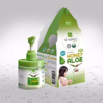 Ai-aoon Baby Honey Aloe Gel เจลว่านหางผสมน้ำผึ้ง 200 ml.