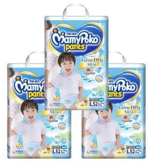 ขายยกลัง! Mamy Poko กางเกงผ้าอ้อม รุ่น Extra Dry Skin ไซส์ L แพ็ค 3 รวม 156 ชิ้น (สำหรับเด็กชาย)