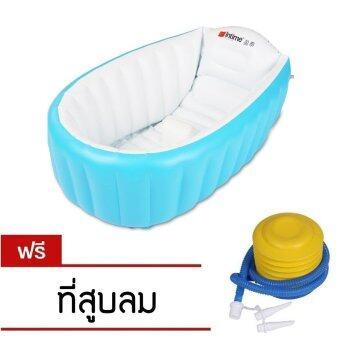 INTIME อ่างอาบน้ำเด็กแบบเป่าลมไซส์ใหญ่ ฟรี เครื่องสูบลม (ฟ้า)